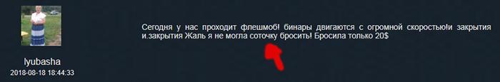 http://sh.uploads.ru/e9Ddz.jpg