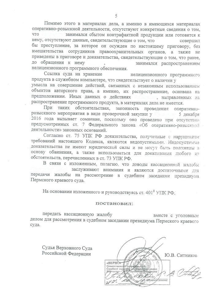 http://sh.uploads.ru/eMGKo.jpg