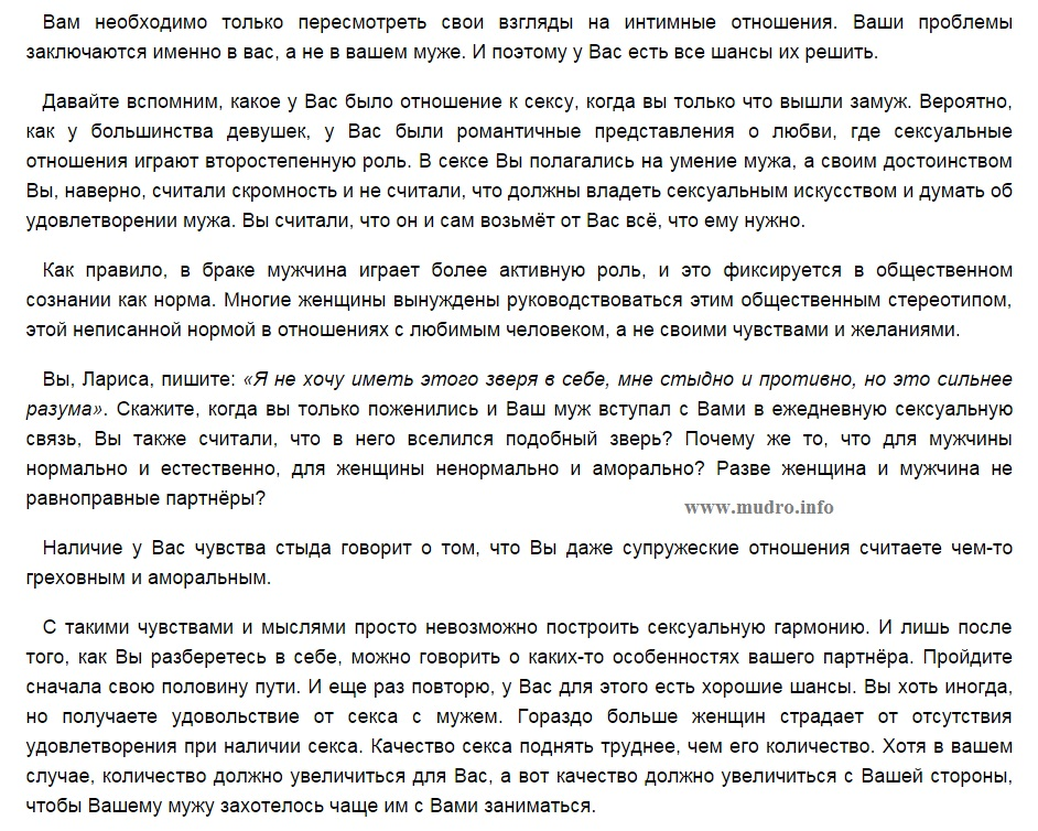 http://sh.uploads.ru/eQlVg.jpg