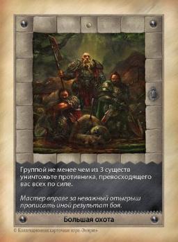 http://sh.uploads.ru/ehALC.jpg