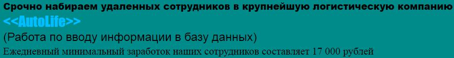 http://sh.uploads.ru/emwJp.png