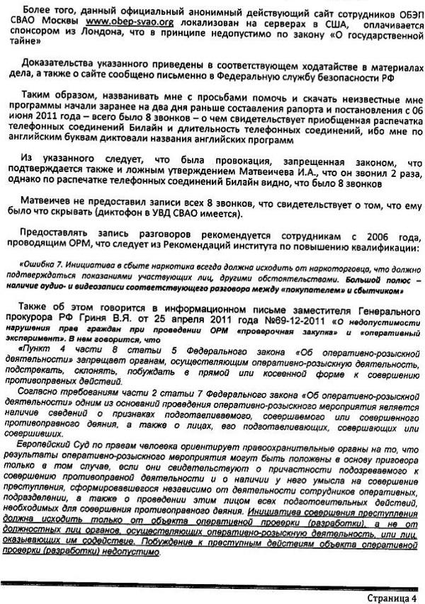 http://sh.uploads.ru/f2UEg.jpg