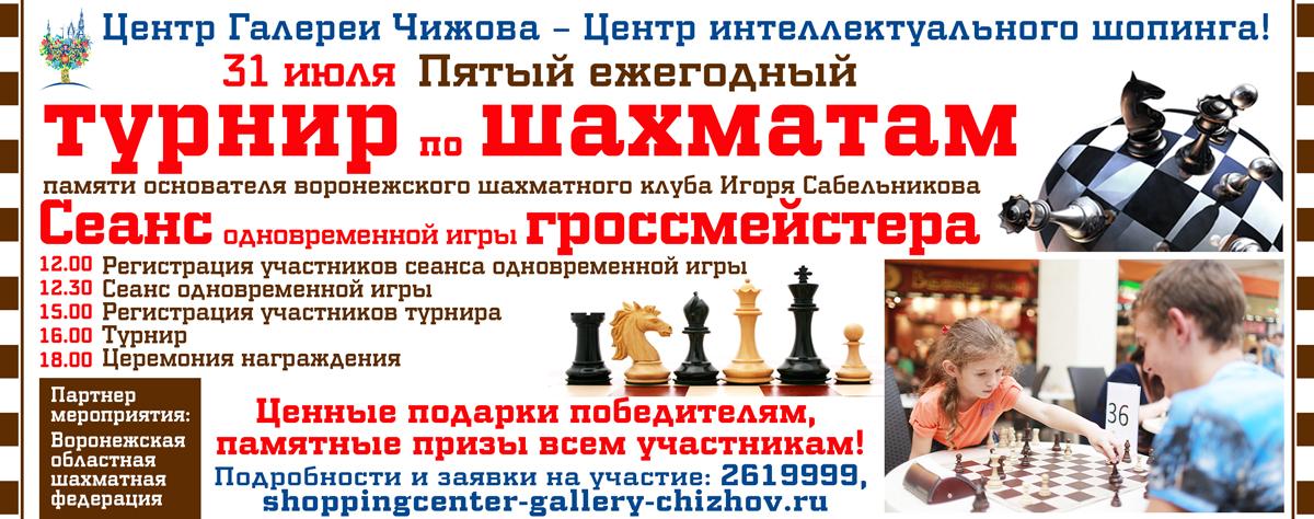 http://sh.uploads.ru/fiRDV.jpg