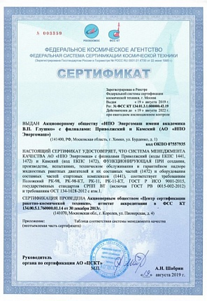 http://sh.uploads.ru/gnDX9.jpg