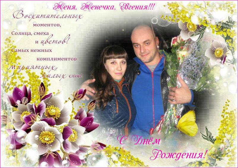 http://sh.uploads.ru/gtNJ0.jpg