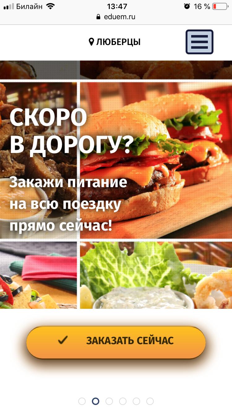 http://sh.uploads.ru/h2fON.png