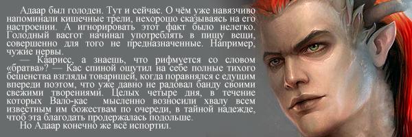 http://sh.uploads.ru/ht4Hl.png
