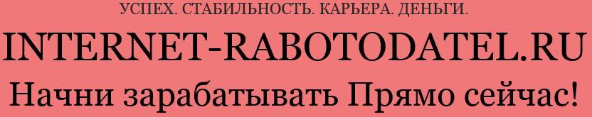 http://sh.uploads.ru/i3YqA.jpg