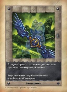 http://sh.uploads.ru/iFXgz.jpg