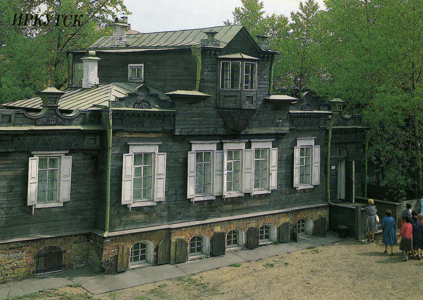 http://sh.uploads.ru/iV8N4.jpg