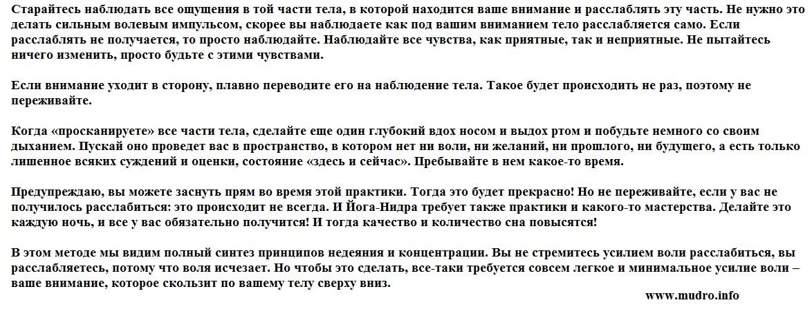 http://sh.uploads.ru/iWeAd.jpg