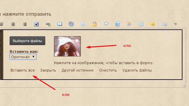 http://sh.uploads.ru/iu6Ug.png