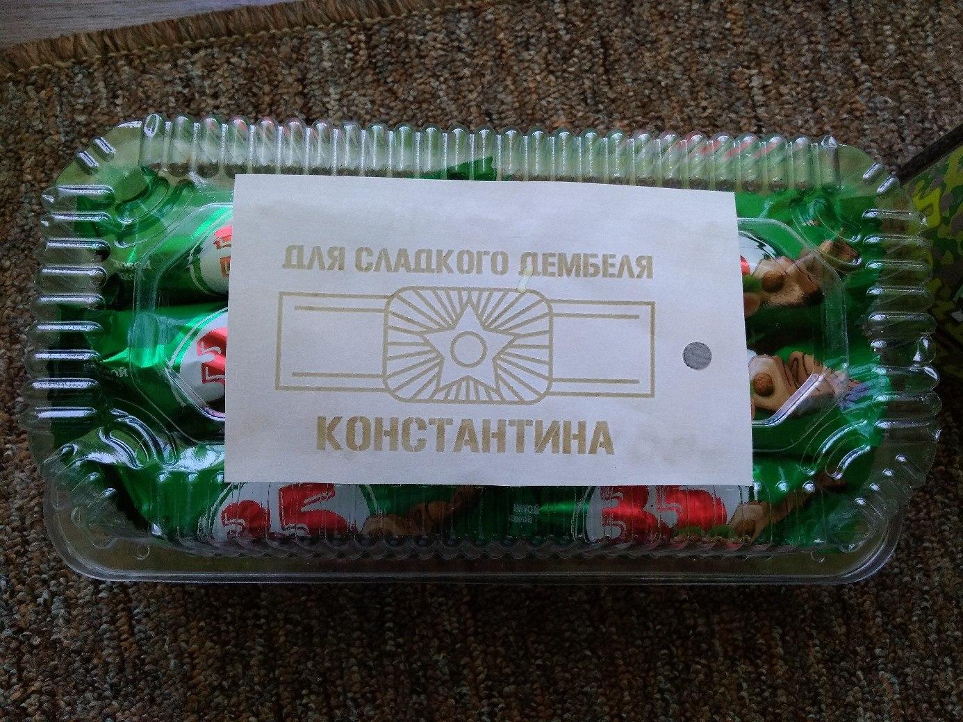http://sh.uploads.ru/j8ouG.jpg