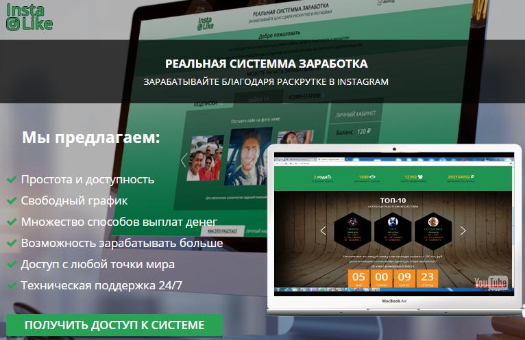http://sh.uploads.ru/jAigG.png