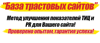 http://sh.uploads.ru/jDwPZ.png