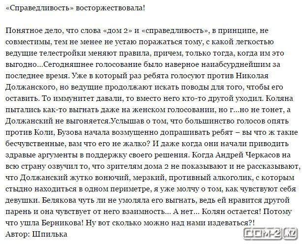 http://sh.uploads.ru/jMaST.jpg