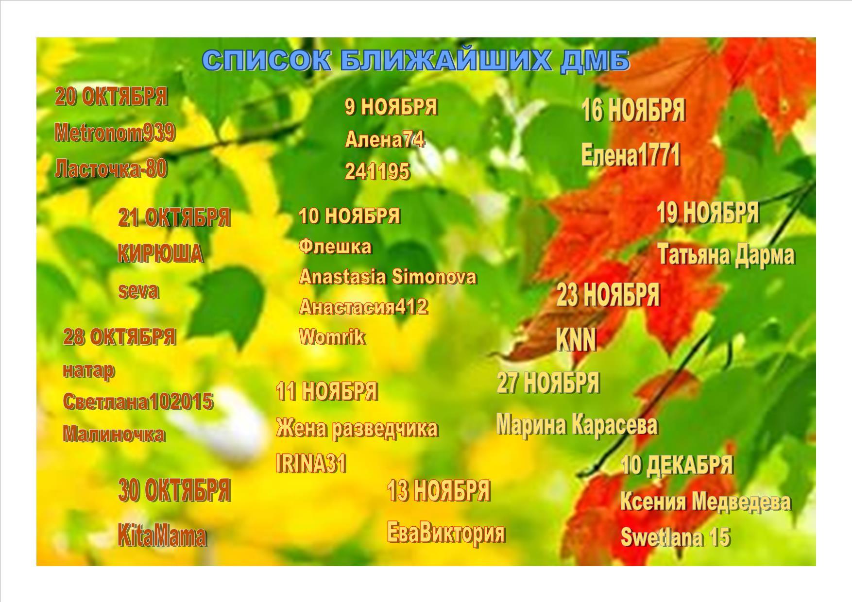 http://sh.uploads.ru/jsElt.jpg