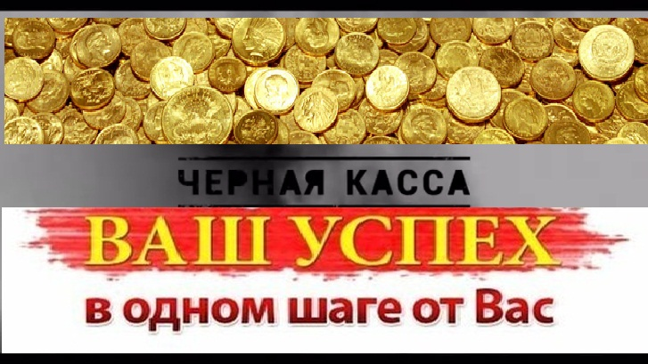 http://sh.uploads.ru/kELyu.jpg