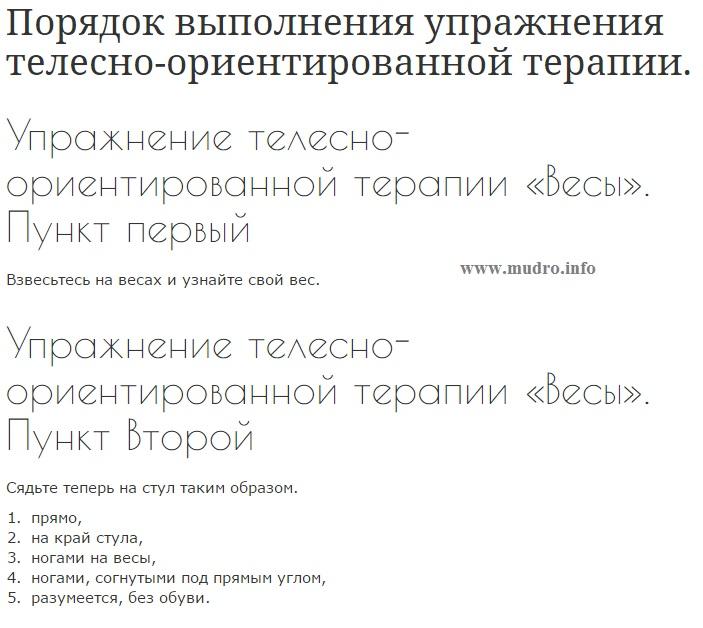 http://sh.uploads.ru/kFJIp.jpg