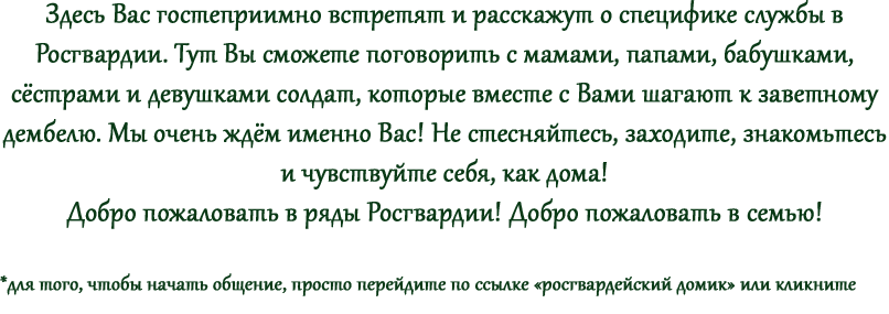 http://sh.uploads.ru/kQrly.png