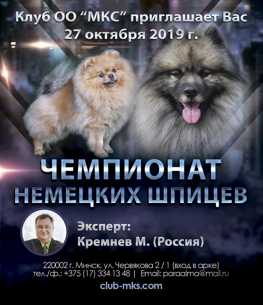 http://sh.uploads.ru/kY14c.jpg