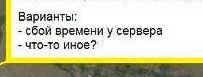 http://sh.uploads.ru/kaXej.jpg