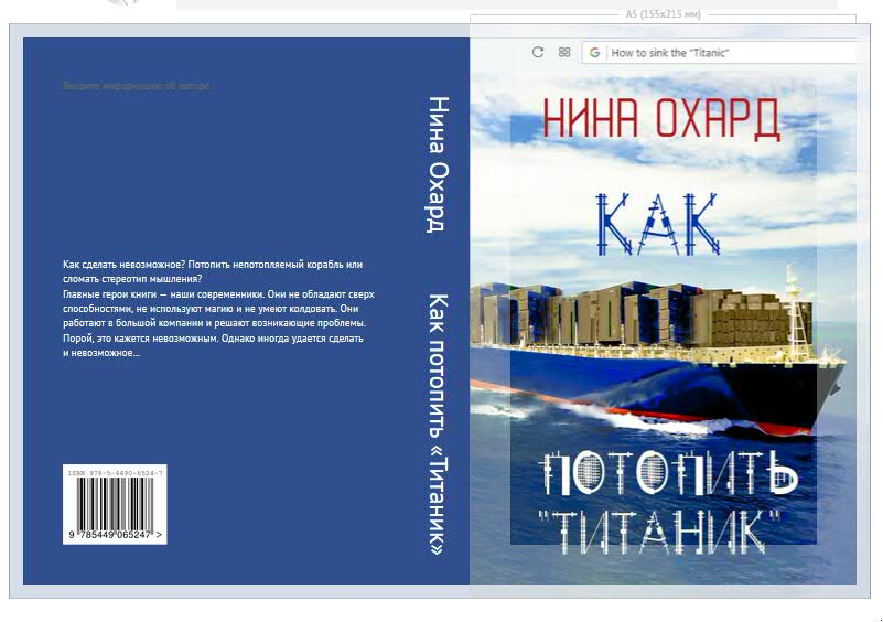 http://sh.uploads.ru/kbtPA.jpg