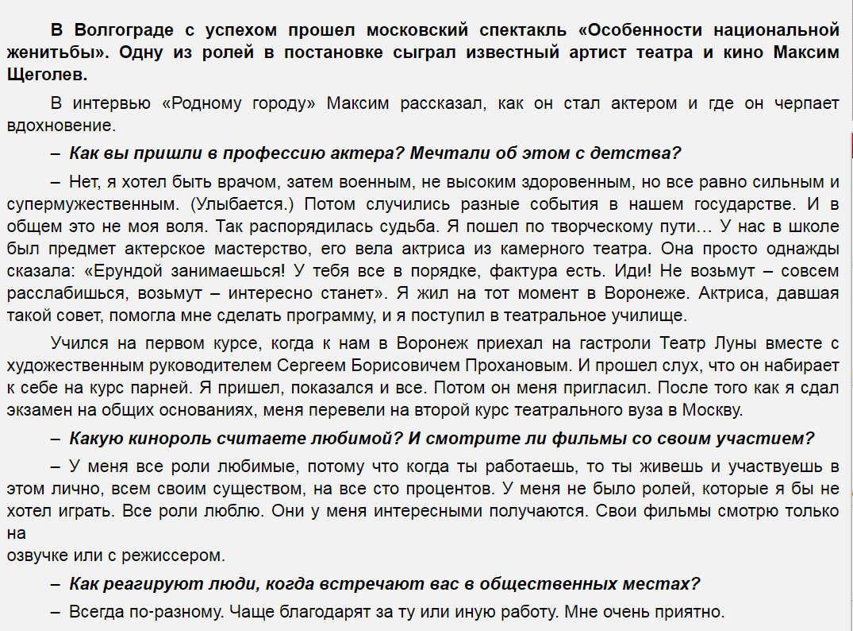 http://sh.uploads.ru/kdZnY.png