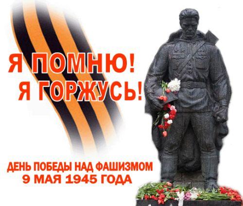 http://sh.uploads.ru/l8Qbd.jpg