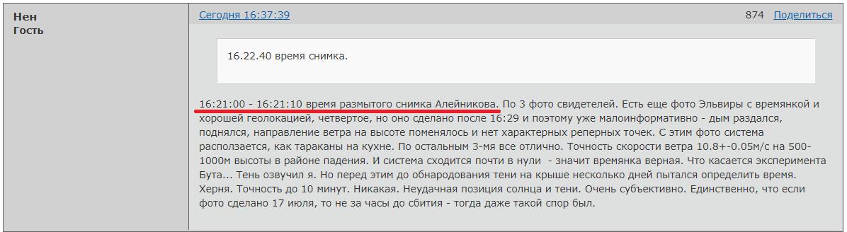 http://sh.uploads.ru/lW4B6.png