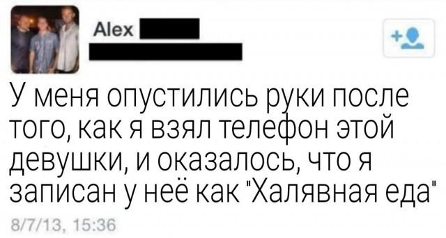 http://sh.uploads.ru/mJkYA.jpg