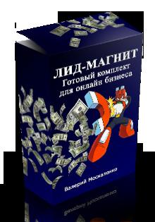 http://sh.uploads.ru/n3ykV.png