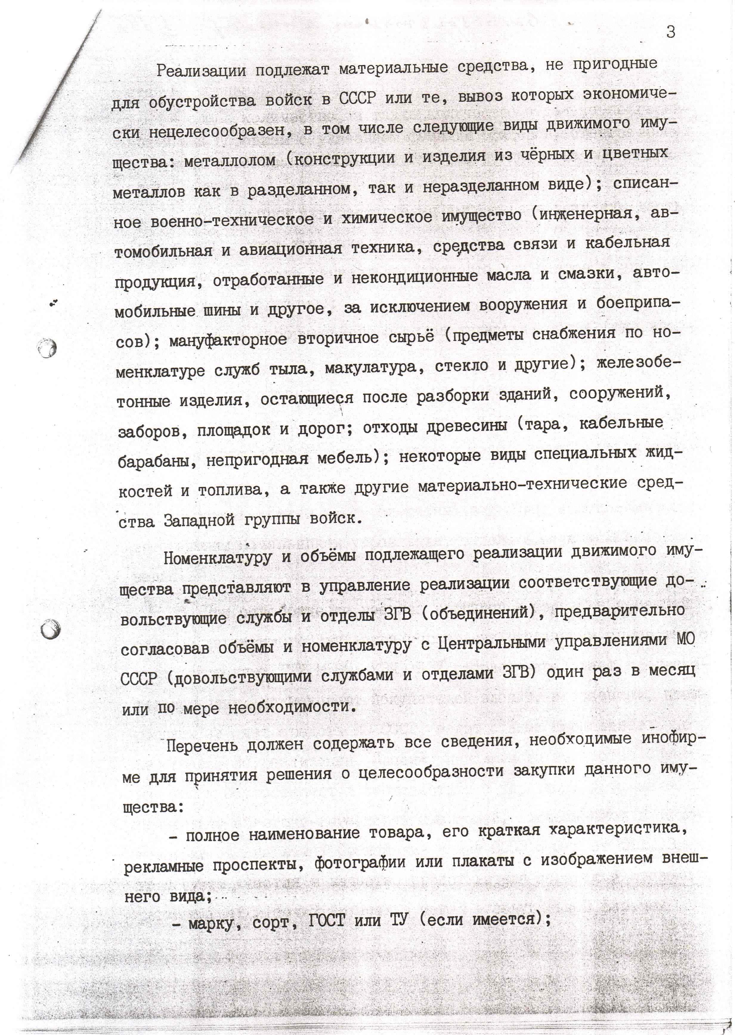 http://sh.uploads.ru/nC0JH.jpg