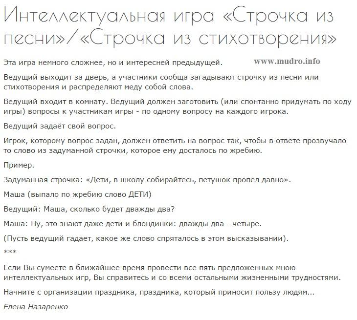 http://sh.uploads.ru/nTHe4.jpg