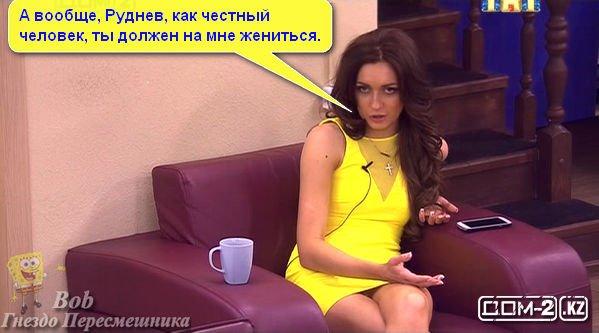 http://sh.uploads.ru/nf3ma.jpg
