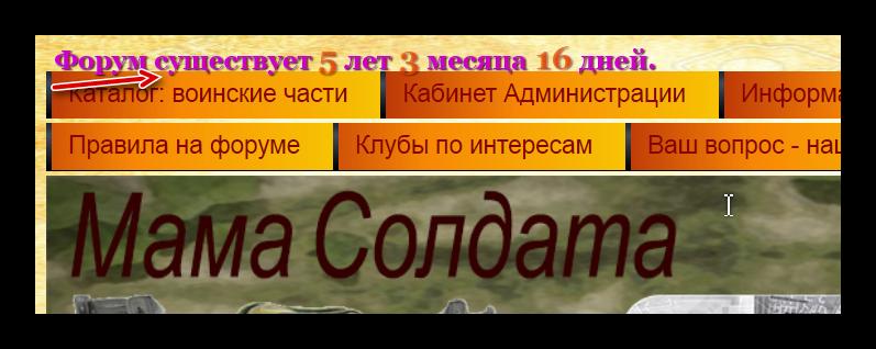 http://sh.uploads.ru/oGcFJ.png