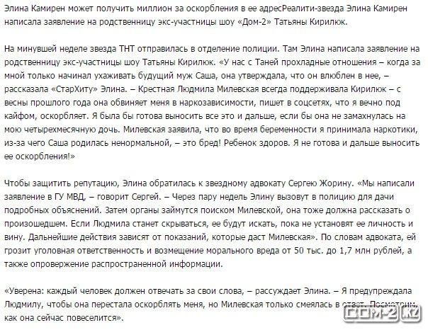 http://sh.uploads.ru/oLuyV.jpg