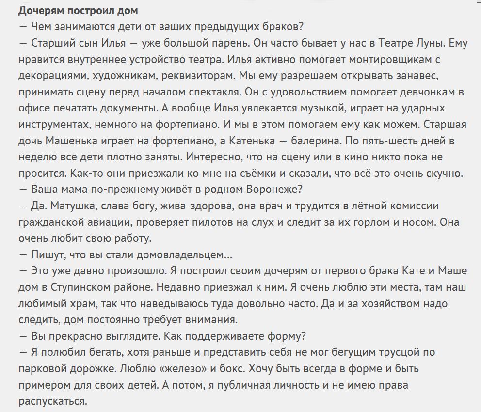http://sh.uploads.ru/oPGF4.png