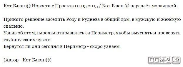 http://sh.uploads.ru/oPcM8.jpg
