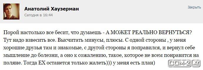 http://sh.uploads.ru/oWtL6.jpg