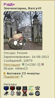 http://sh.uploads.ru/oeN1r.jpg