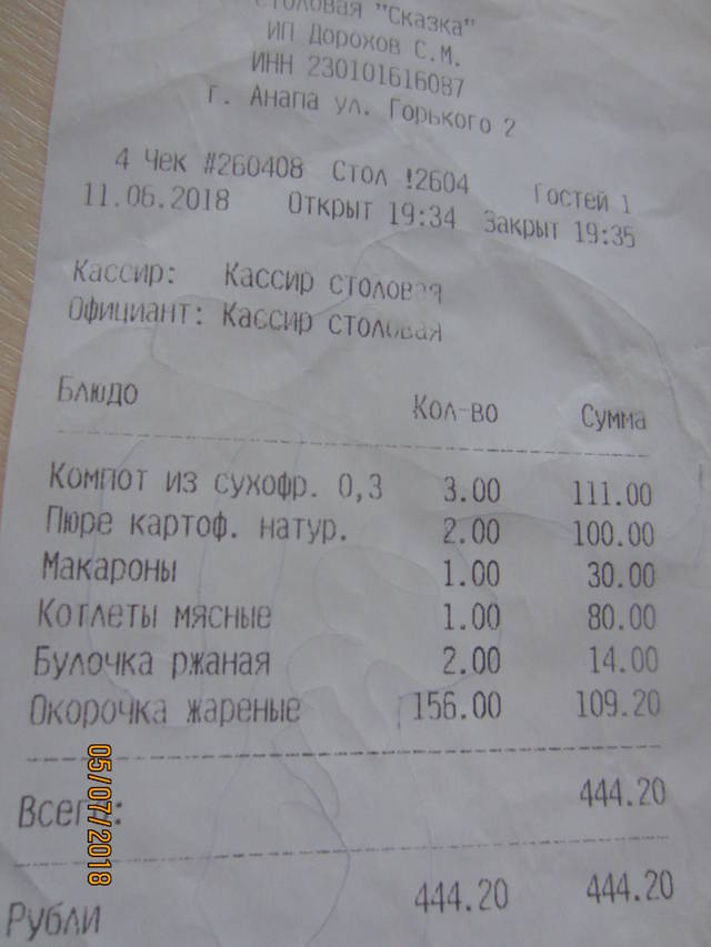 http://sh.uploads.ru/okTa0.jpg