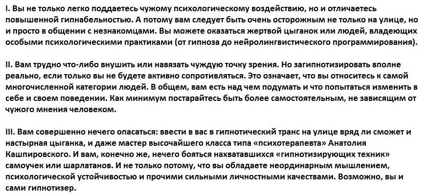 http://sh.uploads.ru/pUHie.jpg