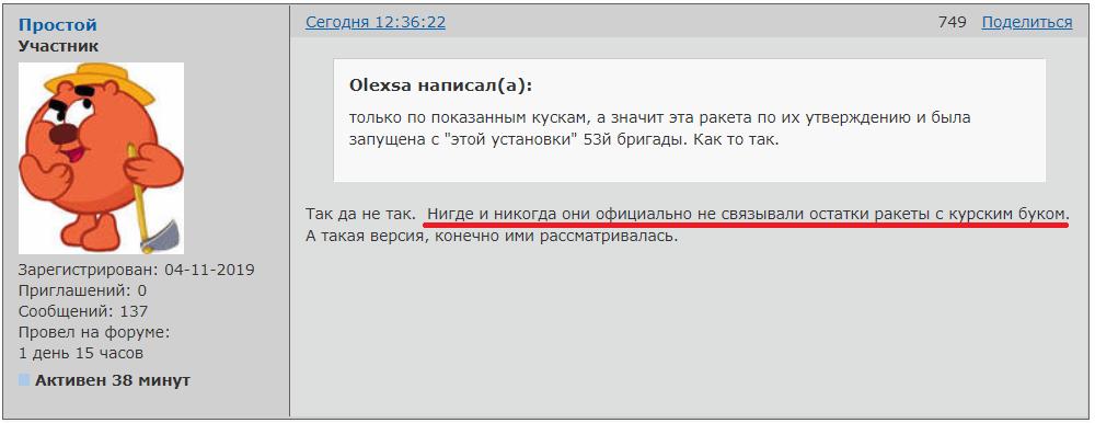 http://sh.uploads.ru/pqr5J.png
