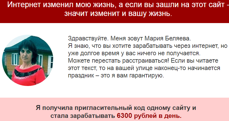 http://sh.uploads.ru/qB4PY.png