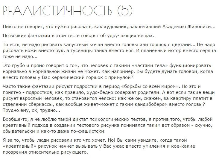 http://sh.uploads.ru/qMlK3.jpg