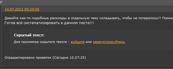 http://sh.uploads.ru/qRdL5.jpg