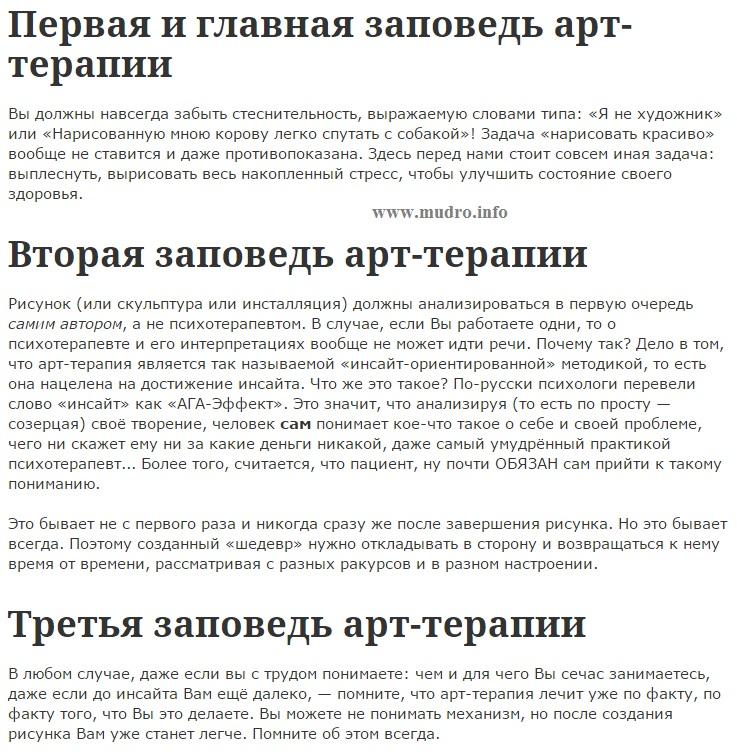 http://sh.uploads.ru/qpV9x.jpg