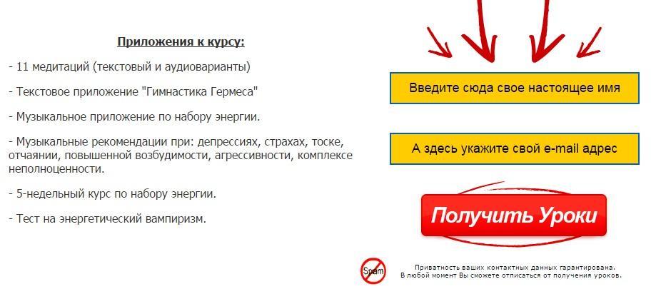 http://sh.uploads.ru/r54xZ.jpg