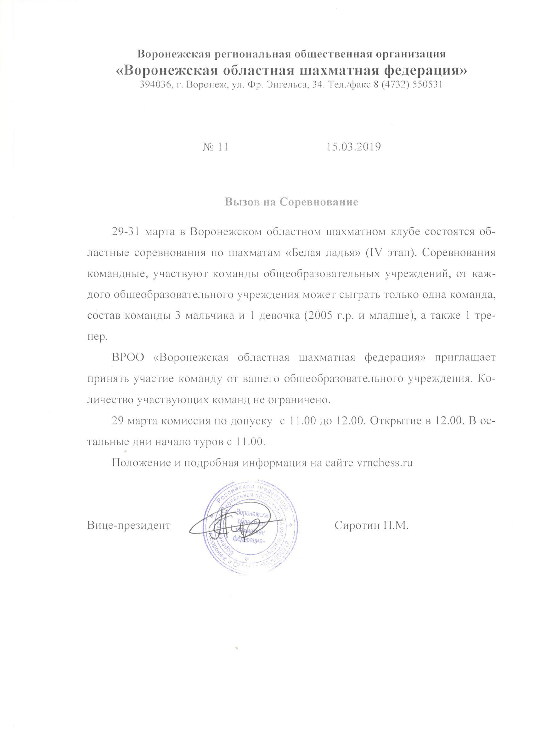 http://sh.uploads.ru/rNzCD.jpg